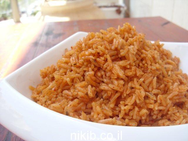 אורז כתום / ארוחת שישי מעולה