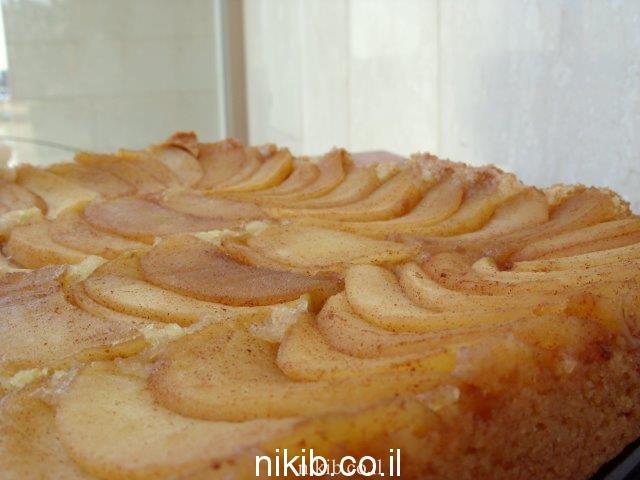 עוגת תפוחים הפוכה / תפריט בישולים לשישי שבת
