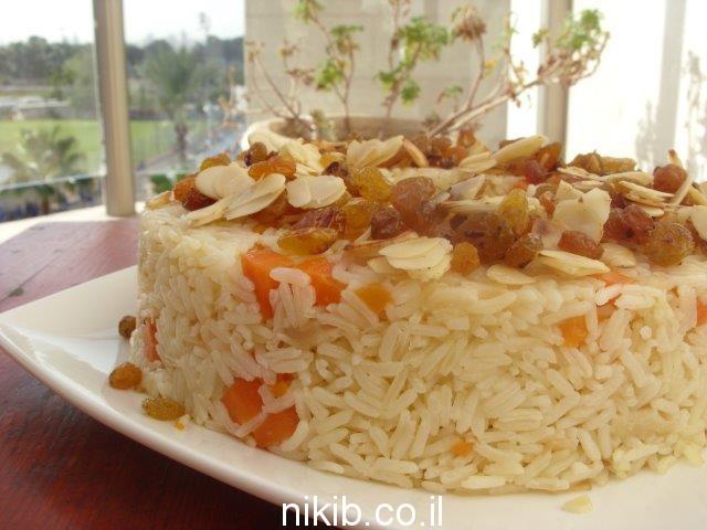 אורז עם דלעת צימוקים ושקדים