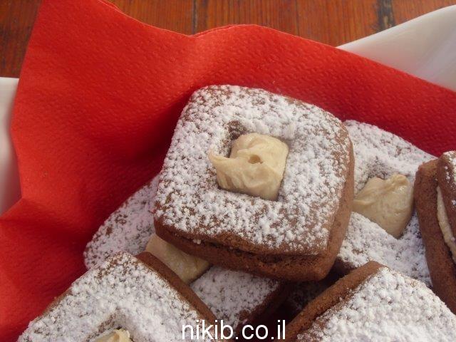 עוגיות שוקולד קפה עם מילוי חלבה / תפריט לסוף שבוע