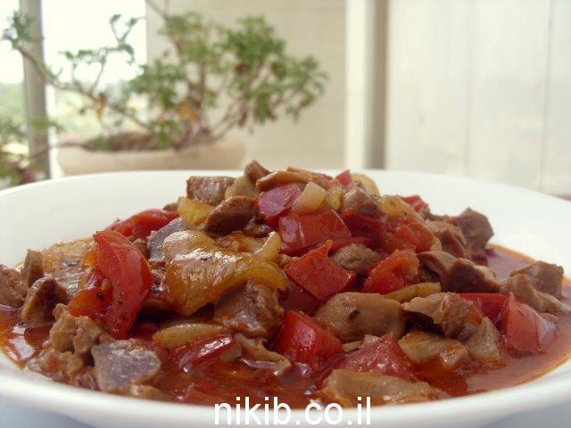 תבשיל קורקבנים עם עגבניות ויין אדום