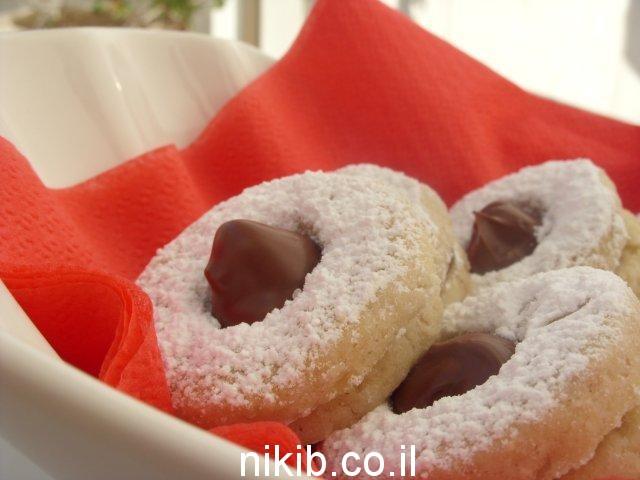 עוגיות אגוזים ונוטלה