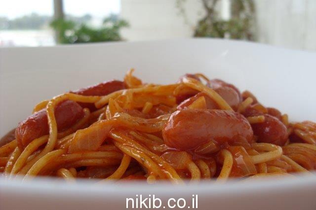 ספגטי ונקניקיות - ארוחה מהירה