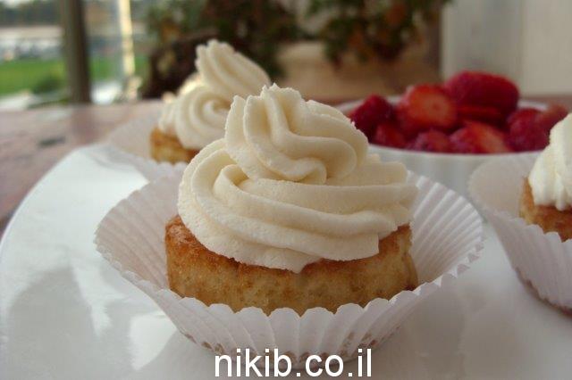 עוגת סברינה אישית נפלאה