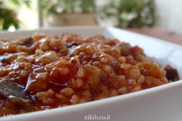 בורגול עם חצילים ועגבניות / ארוחת ערב שישי מתכונים