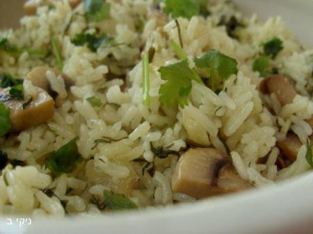 אורז אפוי עם פטריות ועשבי תיבול / תפריט לארוחת ערב שישי