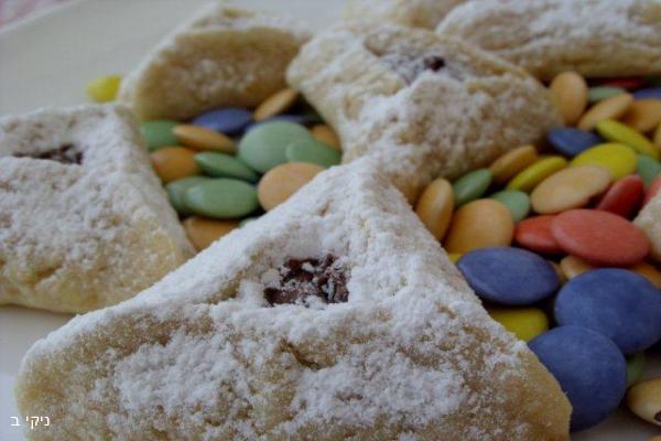 אוזני המן מעולות / עוגיות למשלוח מנות