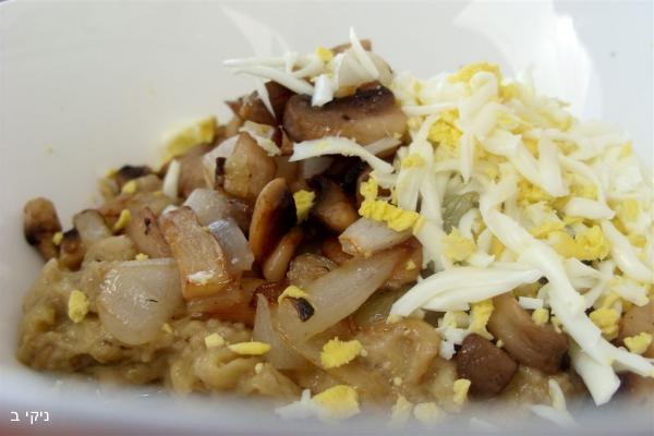 סלט חצילים קלויים ופטריות / ארוחה קלה להכנה